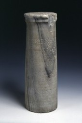 Hear only complete surviving ancient song sung - The History Blog | Neolithic | Scoop.it