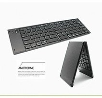 iPad Foldable Wireless Bluetooth Keyboard for iPad iPhone Android Windows Phone | Fashion iPad Case | Scoop.it