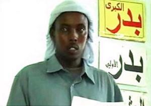 The Strategic Challenge of Somalia's Al-Shabaab: Dimensions of Jihad :: Middle East Quarterly | Orientalism | Scoop.it