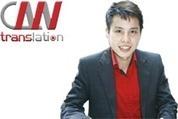 Công ty dịch thuật chuyên nghiệp | cong ty dich thuat chuyen nghiep | KDC Mỹ Hạnh Hoàng Gia | Scoop.it