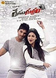 Race Gurram {Telugu} Full Movie Online Free Watch Or Download | Full Movie Online | Full Movie Online free watch | Scoop.it