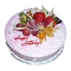1/2 Kg Strawberry Fruit Cake - Cakes | Trendy Dresses | Scoop.it