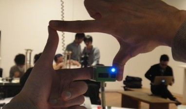 Ubi-camera: take finger-framed photos | Good Designs | Scoop.it