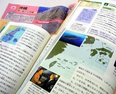 Education ministry to revise textbook screening system to offer 'balanced' views | De internationale relaties tussen Japan en China | Scoop.it