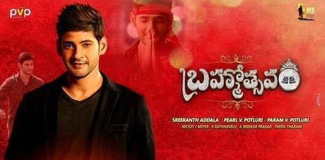 Brahmotsavam Review And Rating, Story, Talk, Collections - tollytrendz | tollytrendz | Scoop.it