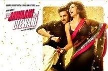 {Download }Yeh Jawaani Hai Deewani (2013) Hindi HD 1080p Movie Free | HD Film world | Live Stream | Scoop.it