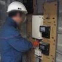 Gaz, électricité : 600 000foyers précaires concernés par les coupures | La Revue de Technitoit | Scoop.it