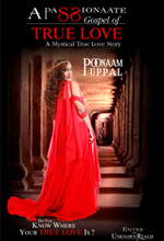 Popular romance novel in 2014| Top romance author in India | A Passionaate Gospel of True Love | Scoop.it