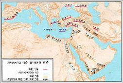 מפות ארץ ישראל מתקופת האבות ועד היום   Judiac Studies and Technology   Scoop.it