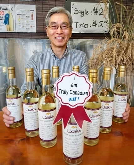 Sake made in B.C. from rice field to bottle | Southern California Wine and Craft Spirits Journal | Scoop.it