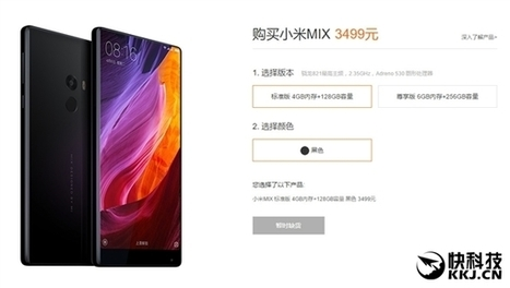 Xiaomi MIX Sold Out in Just 10 Seconds in First Sale - Mobile Phone Prices | Coupons & Deals | Scoop.it