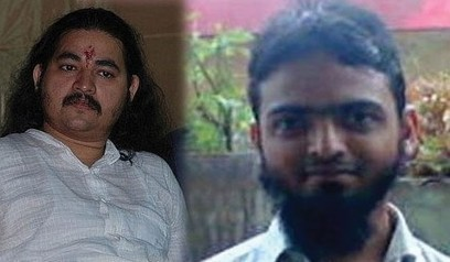 Right-wing outfit chief arrested in Pune techie murder case - Sanchar Express | News | Scoop.it