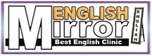 Cardinal and Ordinal Numbers | English Grammar - English Mirror | Online English Study | Scoop.it