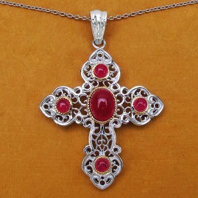 2.64CTW Genuine Glass Filled Ruby & Ruby .925 Sterling Silver Pendant   Online Jewellery Shopping in India   Scoop.it