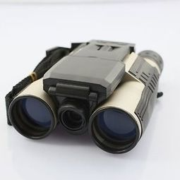 "NEW 2.0"" TFT HD 1080P 5MP LCD Camcorder DV Binocular Digital Camera Technology 