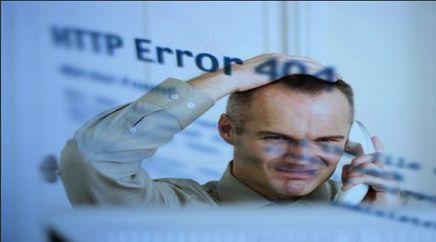 Nueve errores a evitar durante el emprendimiento - Diario Gestión | liderazgo empresarial | Scoop.it