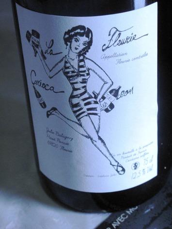 Le vin que tout le monde attend | Le meilleur des blogs sur le vin - Un community manager visite le monde du vin. www.jacques-tang.fr | Scoop.it