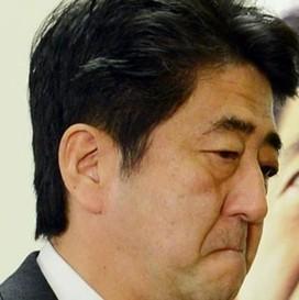 Abenomics dreigt Abe-non-ics te worden, alles loopt mis in Japan | Socio-economic issues of Japan | Scoop.it