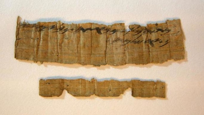 Jérusalem évoquée dans un papyrus plus ancien que l'Ancien Testament | Le Figaro | Kiosque du monde : Asie | Scoop.it