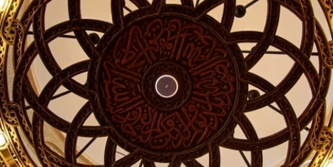 Special Talk on the Islamic Art of Calligraphy and Designs - Radio Television Brunei | Arabic Calligraphy | Scoop.it