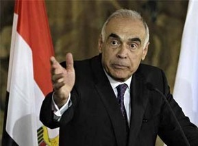 Foreign Minister, EU Delegate Discuss Financial Aid Package To Egypt | Égypt-actus | Scoop.it