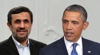 Obama aprueba una ley para 'frenarle los pies' a Irán en América Latina | Un poco del mundo para Colombia | Scoop.it