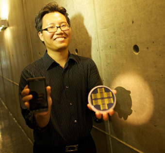 Nanotechnology-equipped cell phones detect harmful airborne substances - Nanowerk LLC | Nanotechnology | Scoop.it