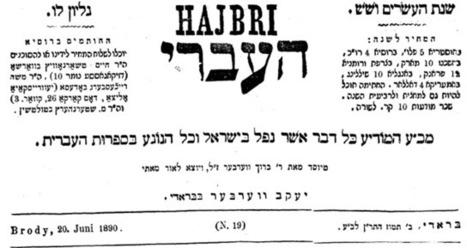 All Jewish Digital – Jewish Apps | Jewish Software | Jewish eBooks | Israeli StartUps | Great Digital Judaic Studies Resources | Scoop.it