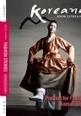 Koreana : a Quarterly on Korean Art & Culture   The Arts - Dance: Traditional Korean dances   Scoop.it