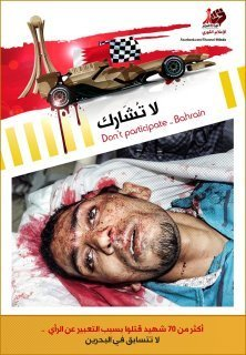 Bloody Bahrain F1.....the mayhem begins! | Human Rights and the Will to be free | Scoop.it