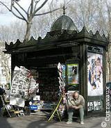 Chargé.e d'observation et de Communication Cotravaux - CDI -  Paris | Presse Design et Emploi Dévt Durable | Scoop.it