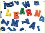 Ce que vous devez savoir à propos de vos étudiants dyslexiques « Inter@ction | Enseigner et Apprendre à l'Université | Scoop.it