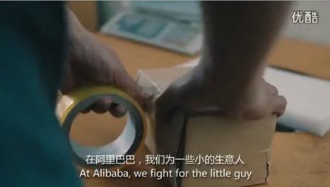 Alibaba, apoyando al pequeño empresario | ZaiChina | China y las redes sociales | Scoop.it