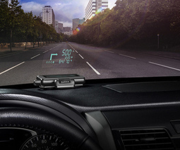 Garmin's portable HUD puts your navigation on a... | Cognitive Cues | Scoop.it