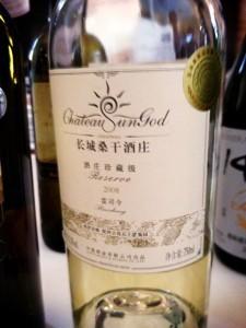 Les vins chinois présents au Salon du Vin parisien de la RVF | lycées hôteliers | Scoop.it