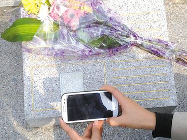 QR codes help turn headstones into interactive memorials in Ningbo - What's On Ningbo | QR Code Cemetery | Scoop.it