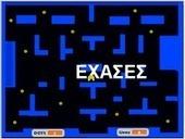 Scratch - Pac-Man | Παιχνίδια με το Scratch | Scoop.it