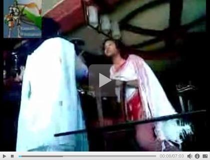 Pakistani XXX Girls Video | i am kashif i want wife | Scoop.it