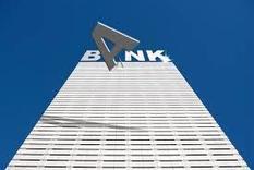 ADUC - Investire - Comunicato - Bail-in bancario. Prima applicazione europea dell'austriaca Hypo Alpe Adria: perche' non ne parla nessuno? | Analisi Bancarie:                     controllare le banche | Scoop.it