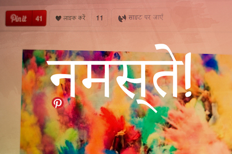 नमस्ते! Pinterest now speaks Hindi | Pinterest | Scoop.it