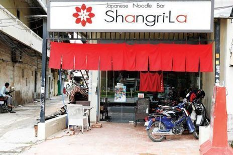 MY PHNOM PENH, selon Masahiro Hara, blogger | Le Cambodge, autrement | Scoop.it