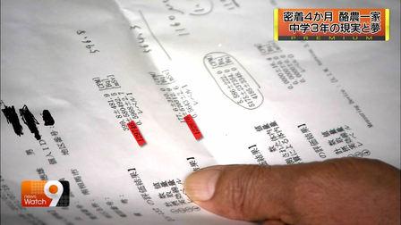 Un citoyen de Minami Soma shi s'est avéré avoir eu une grave exposition interne | FUKUSHIMA INFORMATIONS | Scoop.it