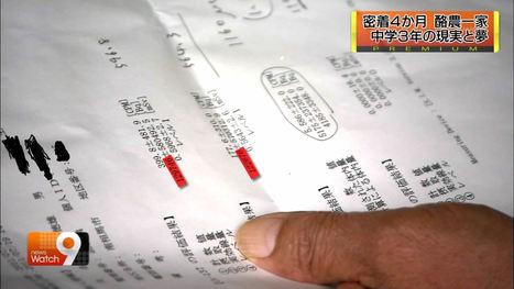 [Eng] Un citoyen de Minami Soma s'est avéré avoir eu de graves expositions internes   Fukushima Diary   Japon : séisme, tsunami & conséquences   Scoop.it