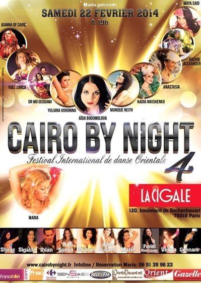 Festival Cairo by Night du 21 au 24 février : place à la danse orientale | Oriental Discount | Scoop.it