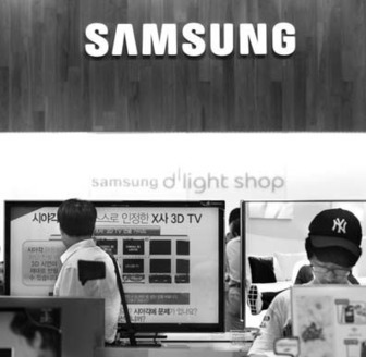 Samsung to spin off LCD division | Occupational Safety and Health | Scoop.it