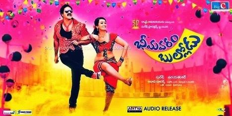 Bhimavaram Bullodu Telugu full movie free online | Tollywood hottest site | Nargis Fakhri Profile and Body Measurements | Scoop.it