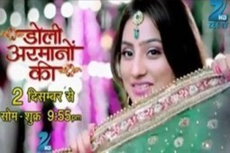 Doli Armano Ki 14th April 2014 Episode Watch Online Now | IndianDramaSerials | Scoop.it
