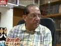 Netaji Ka Report Card: VK Malhotra | News Nation Video | Scoop.it