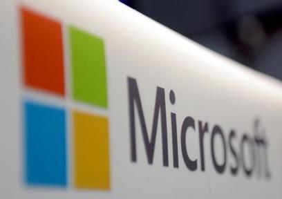 Partnerschaft zwischen Microsoft und Land Sachsen-Anhalt - Internet-Riese hilft beim Lernen | E-Learning - Lernen mit Elektronischen Medien | Scoop.it