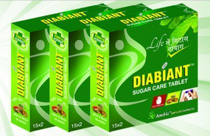 Diabetes, its causes and effective treatment in Ayurveda: Medical Articles | Sugar Care Tablet & Capsules | Scoop.it